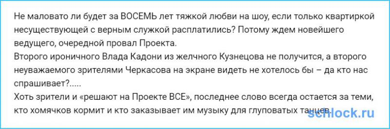 https://kak2z.ru/my_img/img/2017/10/09/a20aa.jpg