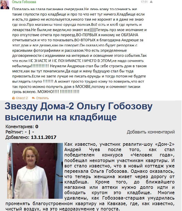 https://kak2z.ru/my_img/img/2017/11/14/7e348.png