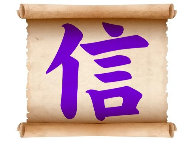 Выберите иероглиф и узнайте, чего вам сейчас не хватает больше всего 162a1