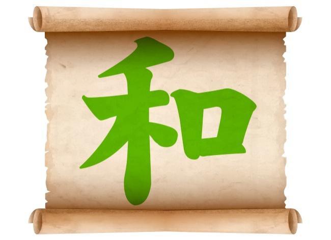 Выберите иероглиф и узнайте, чего вам сейчас не хватает больше всего 1e2e1
