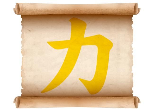 Выберите иероглиф и узнайте, чего вам сейчас не хватает больше всего 23014