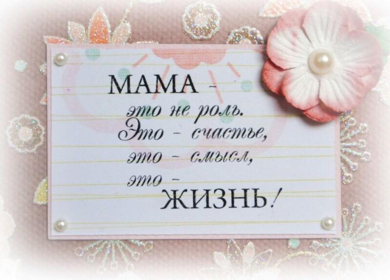 Всех с праздником !!!!! Днем матери !!!!!! 3936c