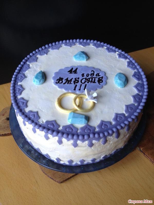 День свадьбы 44 года поздравления