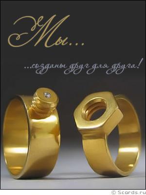 Поздравление мужу с годовщиной свадьбы на телефон 92