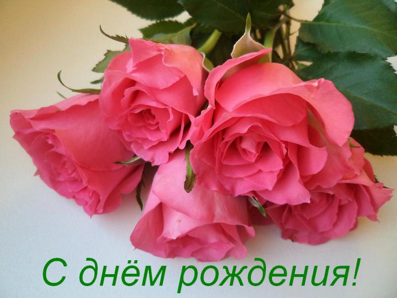 Pusika, с Днём рождения!