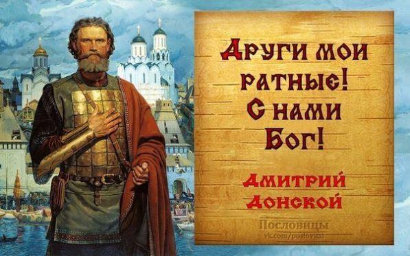 картинки мы русские за нас бог