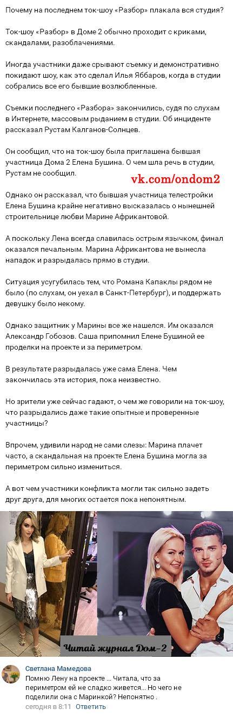 https://kak2z.ru/my_img/img/2018/03/22/ff3ec.jpg