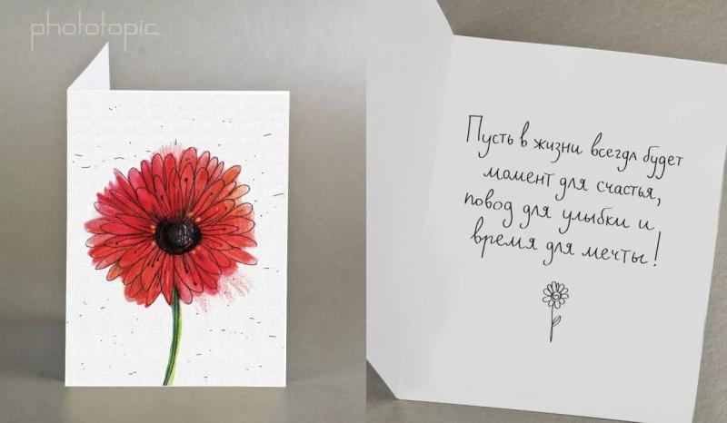 Анимация доктор, поздравления с днем рождения подпись открытки