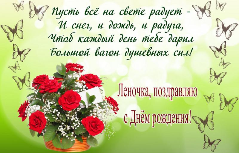 https://kak2z.ru/my_img/img/2018/10/25/2f685.jpg