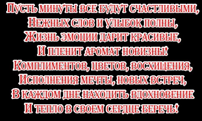 АЛАНИЯ, с ДНЕМ РОЖДЕНИЯ! 7c3a5