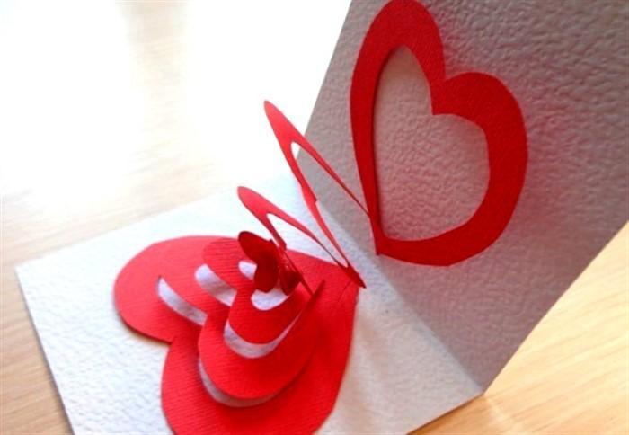 Сыну любимому, как сделать открытку в виде сердца своими руками