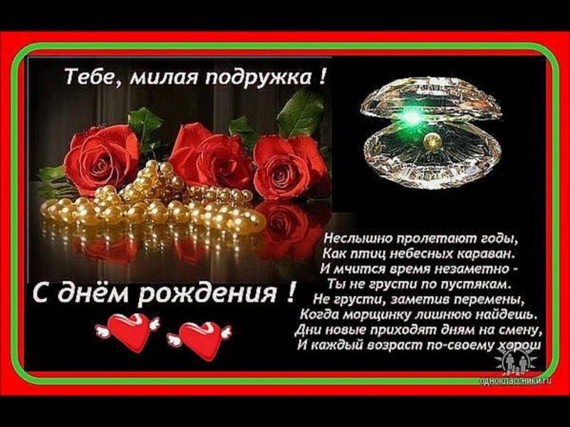 АЛАНИЯ, с ДНЕМ РОЖДЕНИЯ! 5dace