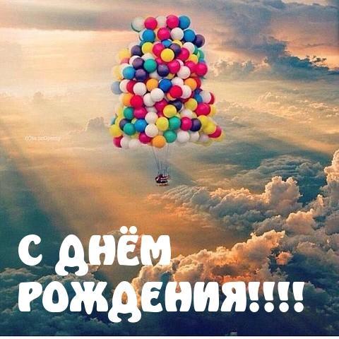 АЛАНИЯ, с ДНЕМ РОЖДЕНИЯ! 7a670