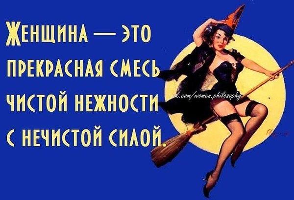 Греция открытках, открытки с ведьмами прикольные
