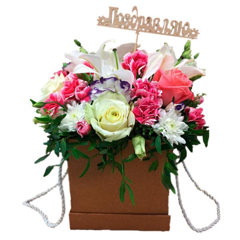 Красивые картинки букетов цветов с надписью поздравляю