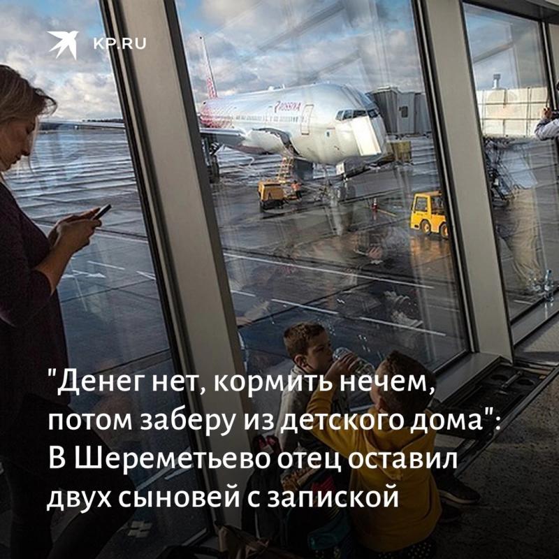 https://kak2z.ru/my_img/img/2020/01/27/2ec7c.jpg