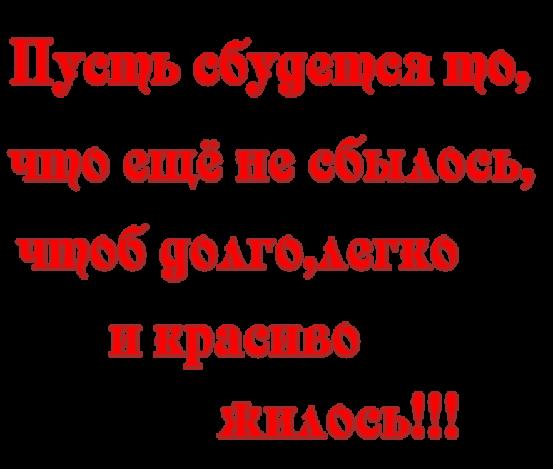 АЛАНИЯ, с ДНЕМ РОЖДЕНИЯ! 8fa89