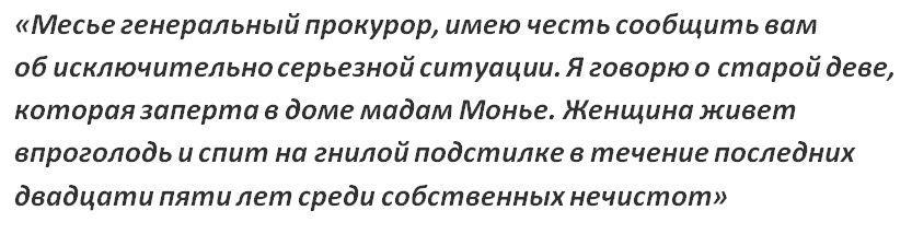 https://kak2z.ru/my_img/img/2021/04/07/02e70.jpg
