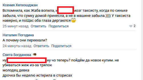 https://kak2z.ru/my_img/img/2021/09/14/1f050.png