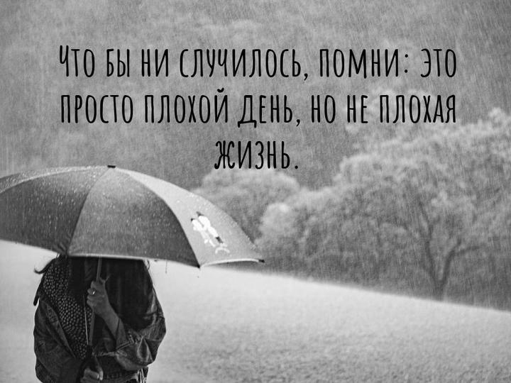 https://kak2z.ru/my_img/img/2021/09/15/6e97a.png