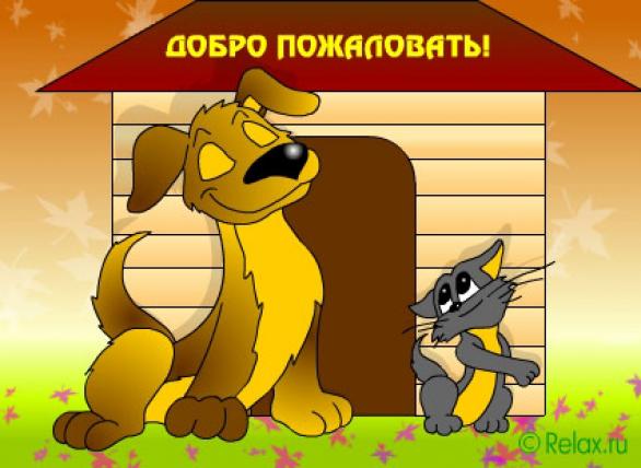 Годовой отчет 2014 г. » Орловская центральная районная