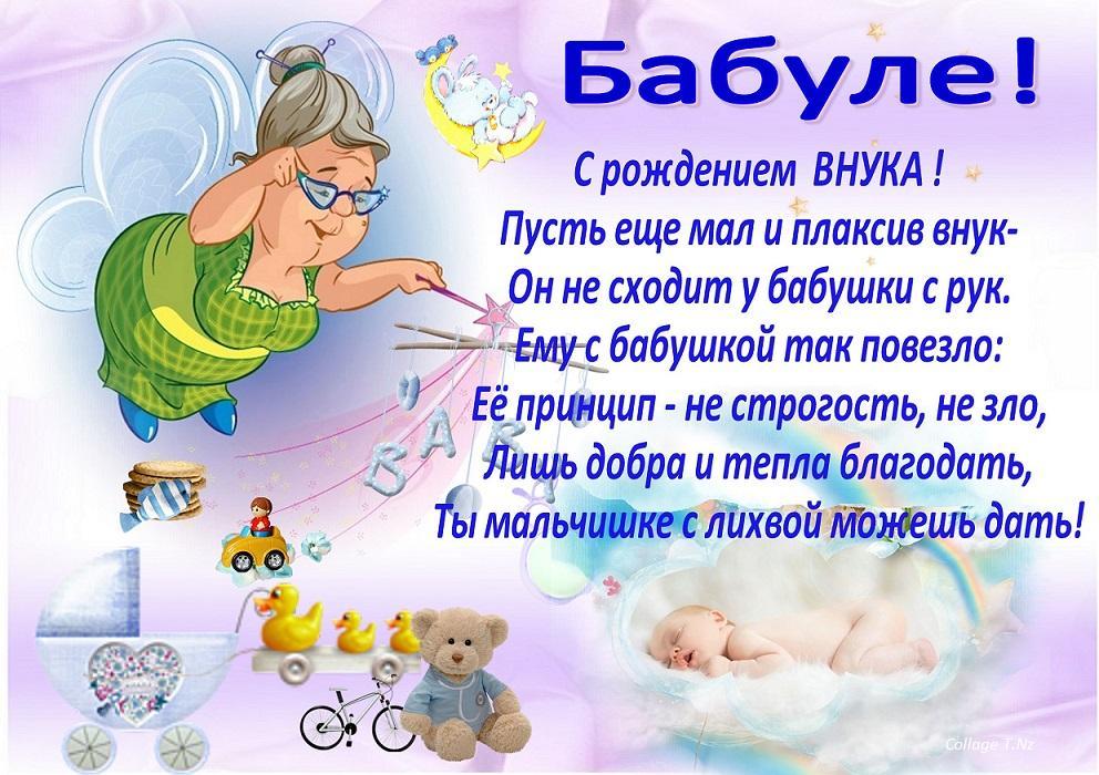 Поздравление для внучки с днем рождения от