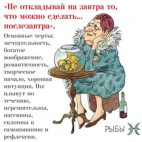 Гадание Пасьянс астролога Сения онлайн  БЕСПЛАТНЫЕ ОНЛАЙН