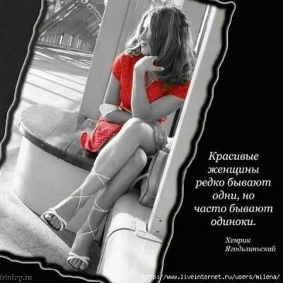 krasivie-devushki-chashe