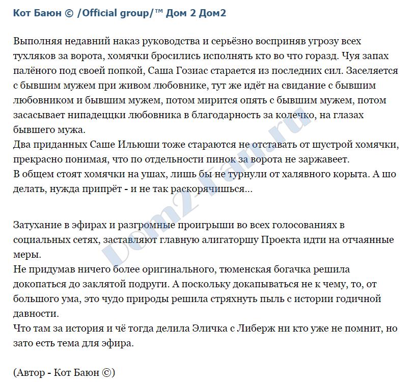 Новости 7 канал петропавловск