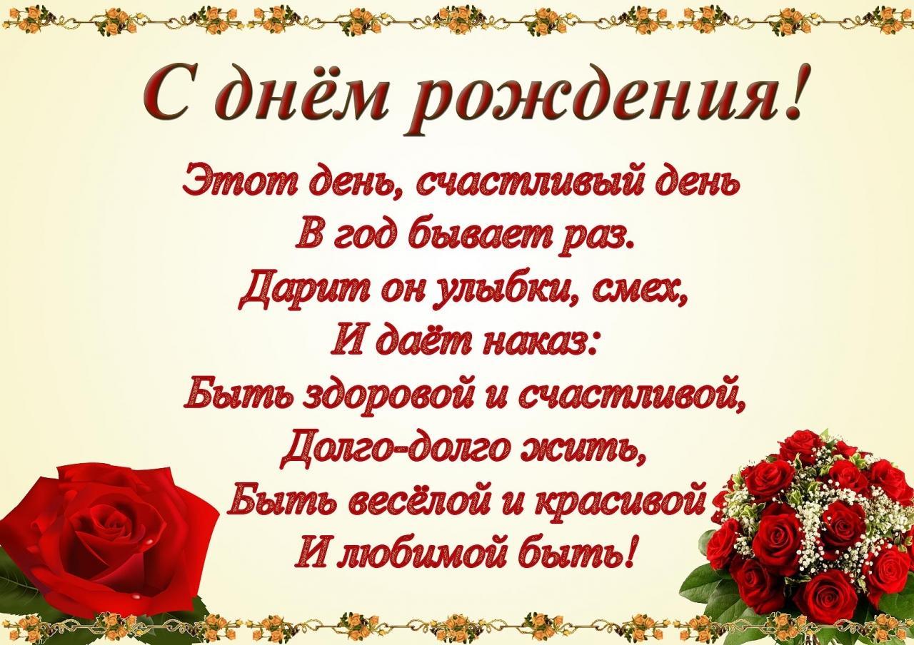 Поздравления с днем рождения елене от коллег прикольные