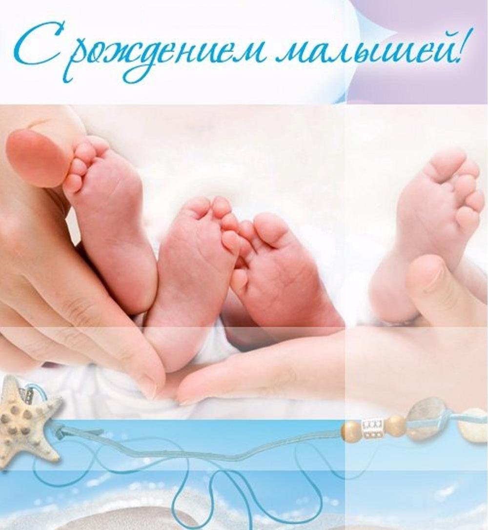 Поздравления на рождение близнецов