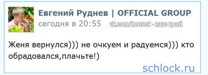 http://kak2z.ru/my_tagimg/img/2015/07/02/988b7.png