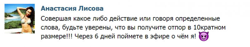http://kak2z.ru/my_tagimg/img/2015/07/02/c86d1.png