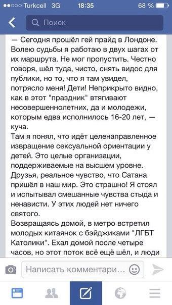 http://kak2z.ru/my_tagimg/img/2015/07/02/d98c8.jpg