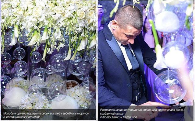 торт бородиной на свадьбе фото охотники сокровищами