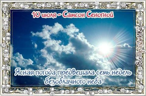 http://kak2z.ru/my_tagimg/img/2015/07/10/c7ff8.jpg