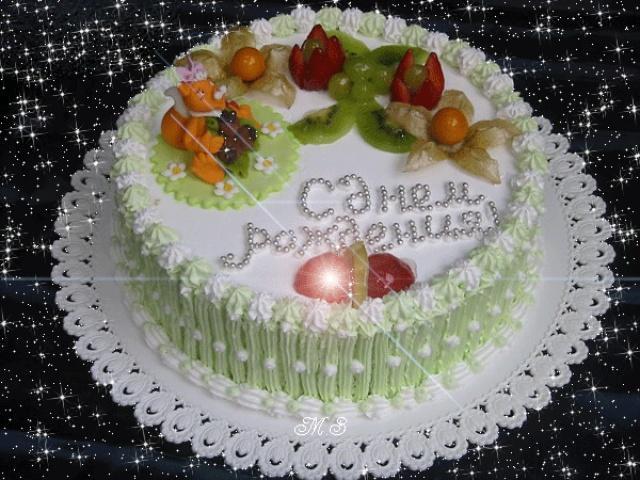 Поздравления ко дню торта поздравления